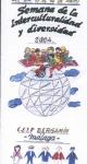 Concierto en el CEIP Bergamín. mayo de 2004