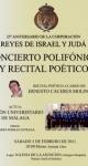 Concierto en la Iglesia de la Asunción de Puente Genil. 5 de febrero de 2011
